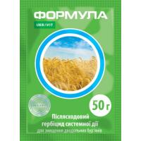 ФОРМУЛА - гербицид послевсходовый (Укравит)