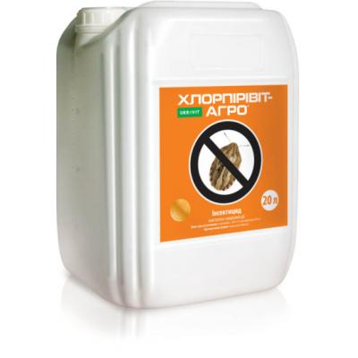 Хлорпиривит Агро инсектицид (хлорпирифос+циперметрин)