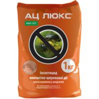 Ац Люкс- инсектицид (Укравит)