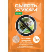 Смерть жукам - инсектицид (Укравит)