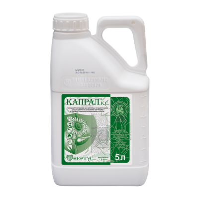 КАПРАЛ - гербицид довсходовый (Нертус)