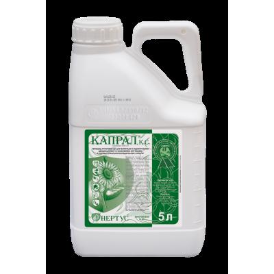 Капрал - (прометрин) почвенный гербицид