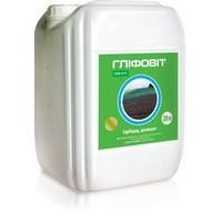 Глифовит - (раундап) гербицид сплошного действия (Укравит)